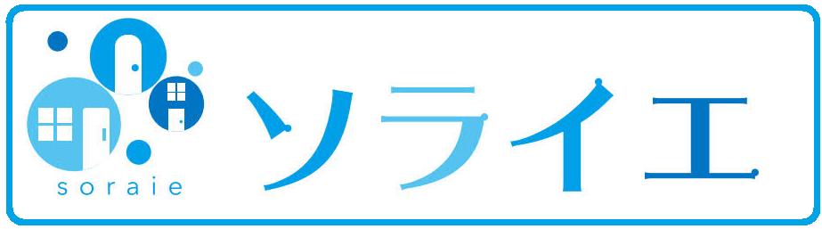 株式会社ソライエ